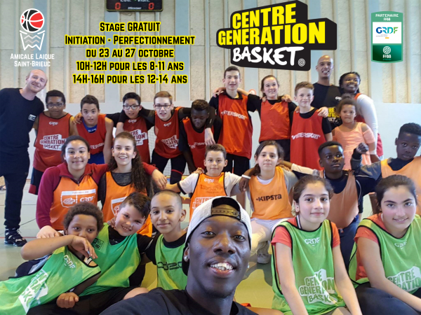 Centre Generation Basket