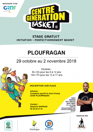 Centre Generation Basket - ALP